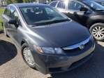 Honda CIVIC DX-G 2009 photo 1